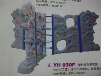 Trò chơi neo núi YH030F